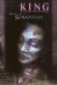 The Dark Tower VI: Song of Susannah (Grant) Artist Edition