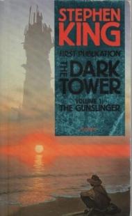 The Dark Tower I The Gunslinger (Sphere)