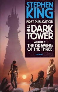 The Dark Tower II The Drawing of the Three (Sphere)