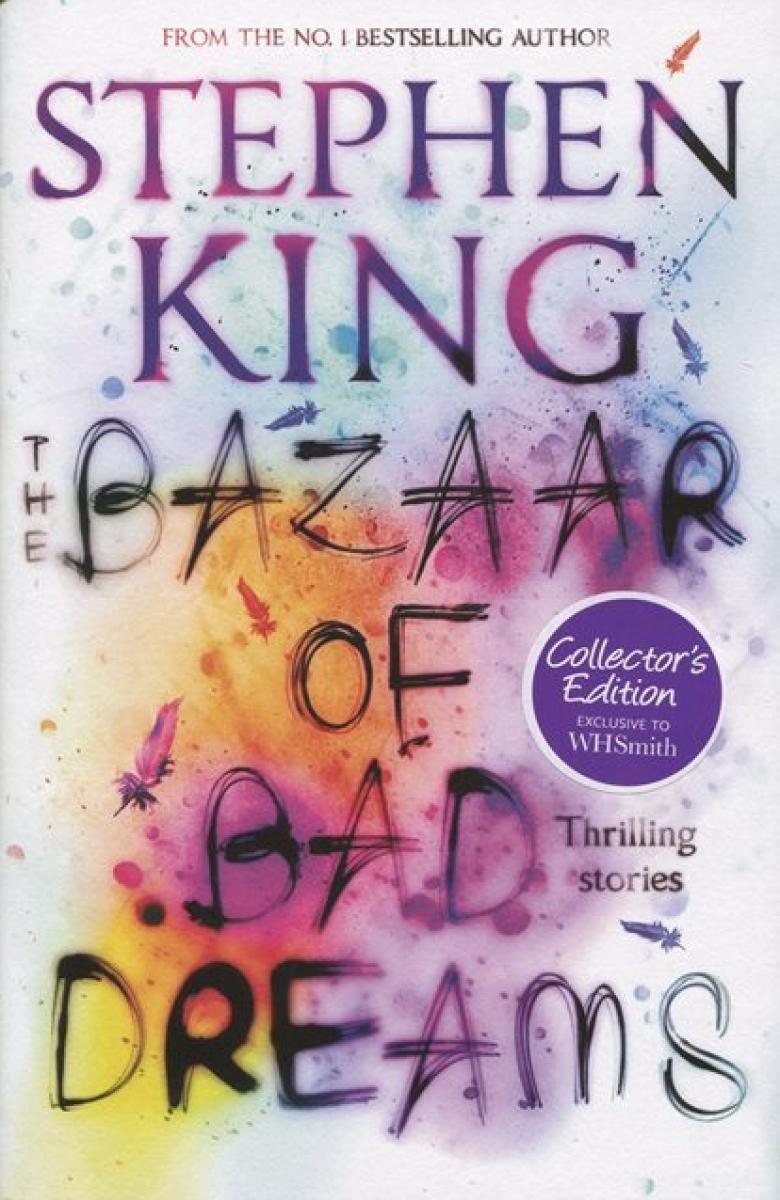 """The Bazaar of Bad Dreams"" - wariant WHSmith - obrazek"