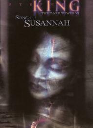 The Dark Tower VI: Song of Susannah (Grant) Artist Edition - obrazek