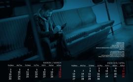 Kalendarz_2015_02