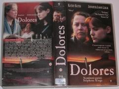 Dolores (VHS) - okładka