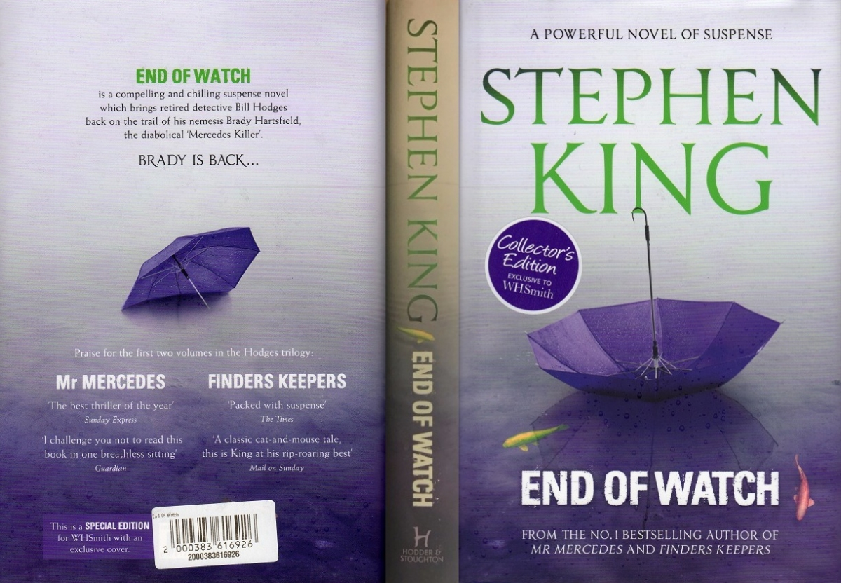 """End of Watch"" - obwoluta wariantu WHSmith - obrazek"