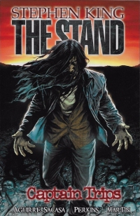 The Stand: Captain Trips (Marvel)