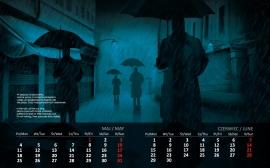 Kalendarz_2015_04