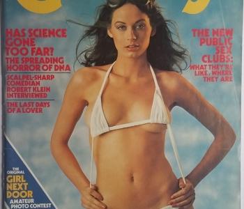 Gallery 8/1977 - obrazek