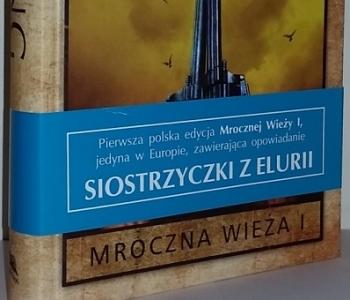 Mroczna Wieża: Roland (2003) - opaska - obrazek