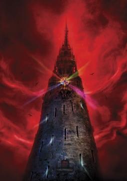 Mroczna Wieża VII - grafika okładkowa