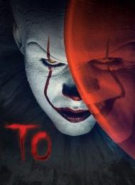 To (DVD) - obrazek